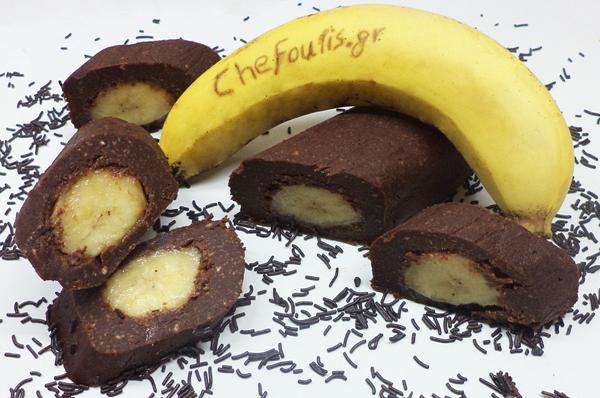Ρολό σοκολάτας με μπανάνα