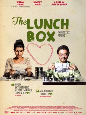 Διαγωνισμός για σεμινάριο ινδικής κουζίνας