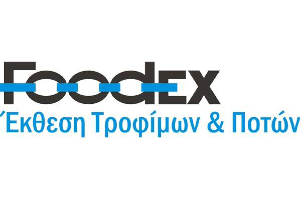 Έκθεση Τροφίμων & Ποτών Foodex 2016